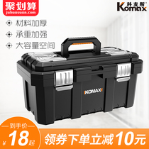 Comas hardware home repair tools electrician portable multi-function large storage box car box toolbox