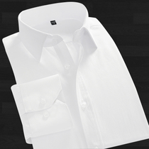 More than seven mens shirt slim Korean version of the fall business Non-Iron solid color shirt professional dress white shirt male long sleeve