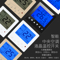 Hotel Hotel central air conditioning LCD thermostat four-speed fan coil switch panel air conditioning Control Panel