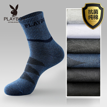 Playboy socks men's cotton tube thin section cotton deodorant sweat summer sports men's socks summer tide