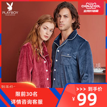 Playboy couple pajamas female autumn and winter coral cashmere men can go casual long-sleeved thick home service suit