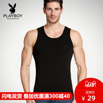 Playboy mens vest male slim-type breathable bottoming youth fitness T-shirt tight-fitting sports hurdle summer