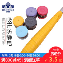 Han Ding hand with a fishing rod anti-slip wrap sleeve suction Belt waterproof sleeve fishing gear Fishing Supplies