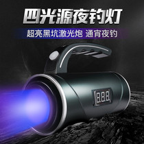 Han Ding super bright night fishing lights big life zoom blue purple light four light High-Power Light Laser Gun fishing lights