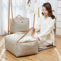 Loaded quilt bag quilt storage bag finishing bag clothing luggage bag large-capacity oversized clothes moving packing bag
