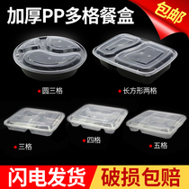 Disposable lunch box two grid three grid four grid rectangular plastic lunch box lunch box fast food takeaway packing box thickening