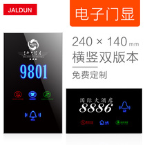 Galidon touch doorbell switch panel hotel hotel with door sign KTV sign golden electronic sign