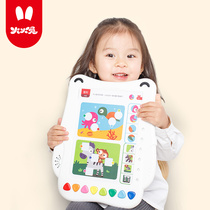 Fire fire rabbit L2 intelligent logic learning machine child thinking training Early Education Board childrens mathematics toys 3-6 years old