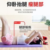 Sit-ups aid lazy women reduce waist belly fat sucker multi-functional male sports fitness equipment home