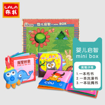 Bathing toys book early education baby tear can not bite bite waterproof bathing book 0-1-3 years old baby cloth book set