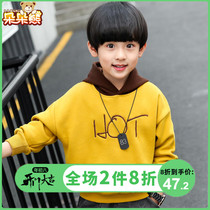 Boys sweater spring new 2020 wave of foreign air Korean childrens medium and large childrens hooded jacket spring clothing men