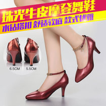 Latin dance shoes womens adult with high heel leather soft bottom dance shoes Social Square Dance dancing shoes modern