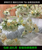 Net-chip grid road lead wedding decoration props i photo wall background decoration wedding set guardrail kindergarten flower