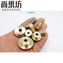 0 5 mold precision brass worm reducer 1: 60 metal worm reducer motor reducer accessories