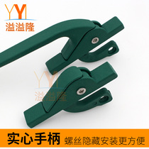 Overflow overflow long up and down linkage handle green outside the window handle handle lock transmission handle lock window buckle lock
