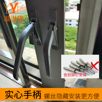 Overflow overflow long upper and lower linkage handle outside the window handle casement window handle lock old-fashioned door and window drive handle lock