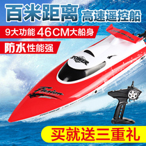 Ring qi remote control boat speedboat can go into the water high-speed electric model waterproof boy airship oversized childrens boat toys.