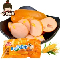Double corn hot dog sausage 40g*20 instant sausage ham classic delicious casual snack snack
