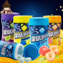 Billion Zi Stride dazzle Mai fruity waves up sugar-free chewing gum 4 flavors choose lemon mint flavor xylitol