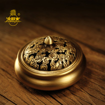 Jinwanglai Xiangyun small three-foot copper incense furnace pan incense oven incense oven household incense-dao Zen incense oven