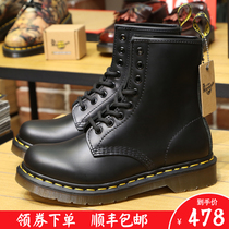 Hong Kong purchasing authentic dr martens Martin boots female 1460 British thick bottom 8 hole classic boots boots