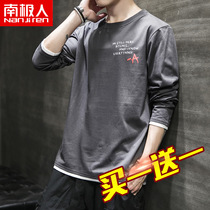 Autumn and winter mens long-sleeved T-shirt mens sweater trend cotton padded thick coat bottoming shirt winter mens C