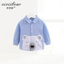Qi bear Male and female baby striped long-sleeved shirt spring shirt new baby cubs long sleeve lapel top