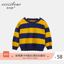 Qi Qi bear male and female baby 1-3 years old yarn-dyed striped Terry sweater baby spring casual long-sleeved round neck shirt
