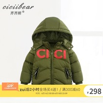 Qi Qi bear men and women baby Winter Warm Hooded Down Jacket infant letters printed long paragraph down jacket