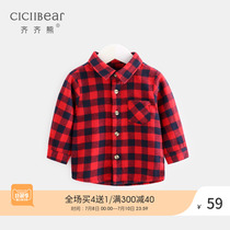 Qi Qi bear 0-3 years old male and female baby long-sleeved plaid shirt baby casual collar shirt new autumn shirt