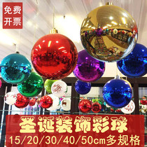 Mid-Autumn Festival decoration Ball large light decorative ball matte ball 15203040cm Christmas Light Ball