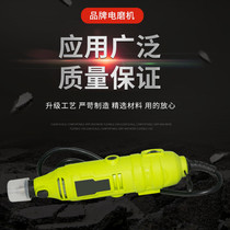 Automatic grinding chain electric grinding chainsaw saw chain grinding machine grinding electromechanical grinding head accessories electric sickle.