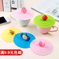Food grade silicone lid large sealing cap cute cartoon mug lid dustproof leakproof cup lid