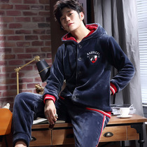Clearance West Poetry Mens Pajamas Coral velvet set to take 69 yuan!