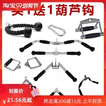 High pull-down handle sports power equipment accessories large bird fitness equipment sitting rowing rally pole