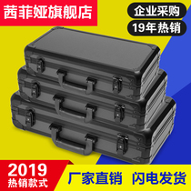 Portable aluminum alloy password toolbox equipment box safety box home multi-function large small medium