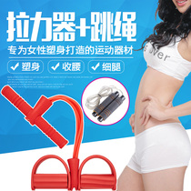 Pedal tensioners female household bed auxiliary stomach reduction thin waist fitness device sit-ups silicone Pull Rope