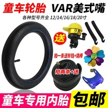 Childrens bicycle tire 12 14 16 18 20 inch inner tube 1 75 2 125 2 4 inside with stroller accessories