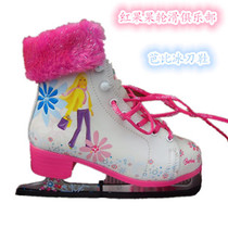 Bao Lion Le Powerslide Barbie patinage artistique vrai skate enfants roses PS chaussures couteau de fleur chaussures couteau de glace chaussures couteau