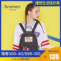 No Lai Mei shoulder bag female tide 2019 new bag Korean fashion bag student mini backpack travel bag