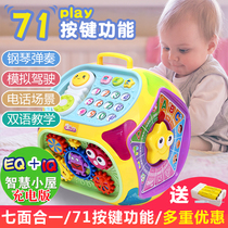 Polaroid childrens toys hand beat the drum baby puzzle 1-3 years old boy girl hexahedron baby 0-2 years old beat beat the drum