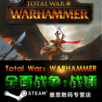 Steam genuine Total War: WARHAMMER Total War: Warhammer 1 generation PC country