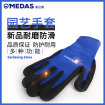 Midas home protection non-slip thickened stab-proof buissons gardening pruning wear flower planting gloves