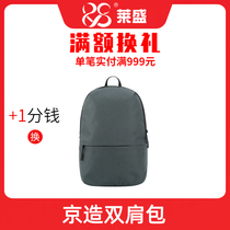 1 penny for the purchase of Beijing-made shoulder bag 10 inch or USB desktop humidifier single pay full 999 yuan exchange.