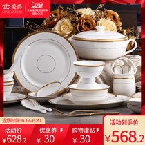 Bowl set Jingdezhen porcelain 56 skull porcelain tableware set home Korean bowl bowl chopsticks Bowl