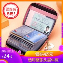 Card package femmes version coréenne de la carte multi-card bit leather large-capacity leather card holder anti-theft card sets of ultra-thin compact card package
