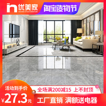 Anion all marble tile 800x800 floor tiles new living room gray tiles background wall tiles