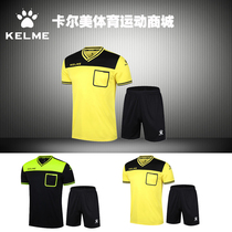 KELME Carl US football referee short-sleeved suit men and women professional genuine game referee jersey equipment