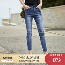 White personality grinding Hole jeans female tide 2019 new Summer light commuter nine min foot pencil pants