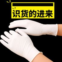 Disposable gloves food grade catering latex nitrile nitrile nitrile thickening surgical plastic transparent pvc100 only